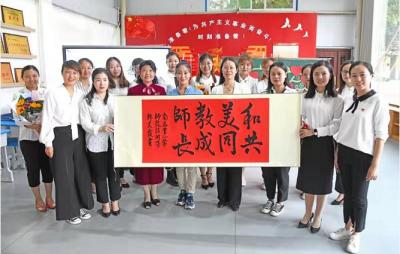 南苏曹小学青年教师成长联盟挂牌成立