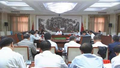 高宏志主持召开市生态环境保护委员会第一次会议