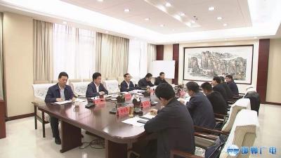 邯郸V视 |市政府对经济指标落后的县(市、区)进行约谈