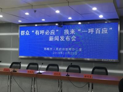 """邯山区民呼回应中心:""""小板凳""""搭起了""""连心桥"""" 半年接待群众11000人次"""