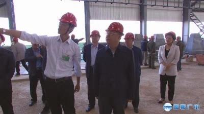 邯郸V视 | 高宏志深入企业项目一线现场办公