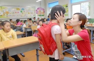 涉县偏店乡窑则小学教师王玉梅 一份关切救了四条人命!