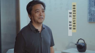 邯郸V视|这把峰峰磁州窑的倒流壶,是我国陶瓷史上的一朵绚丽的奇葩