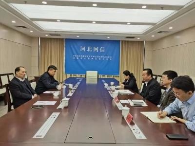 河北省委网信办领导会见国际在线董事长藏具林一行