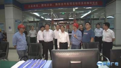 邯郸V视 |张维亮夜查大气污染防治