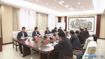 市政府对经济指标落后的县(市、区)进行约谈