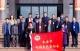 河北武安:30多位民間文藝工作者到磁山二街村采風
