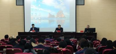邯郸市新闻发言人培训会召开