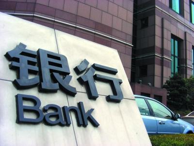 银行办理业务排队时间长?自助取款机常年不能用?如何解决?
