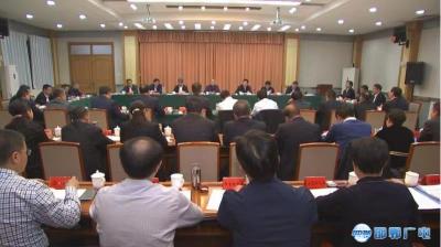 邯郸V视|高宏志主持召开主题教育金融领域专题座谈会