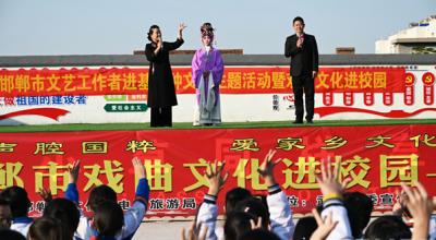 """邯郸市文艺工作者""""进基层、种文化""""主题活动在武安伯延镇举行"""