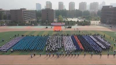 我市隆重举行升国旗仪式 庆祝中华人民共和国成立70周年