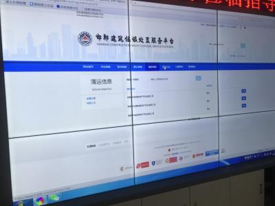 """建筑垃圾清运不再愁!全新服务平台给供需双方当""""联络员"""""""