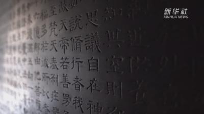 穿越1400年!响堂山石窟满壁文字见证中国书法由隶转楷
