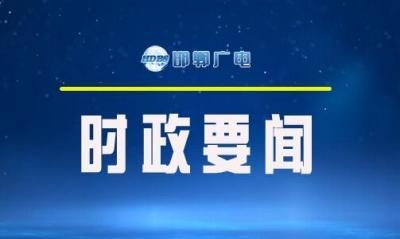 国庆假期河北省道路交通秩序安全平稳有序