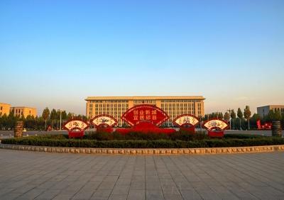 首届益生菌创新论坛将在邱县举办