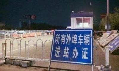 11月起施行!外地牌照客车进京政策将有这些大变化
