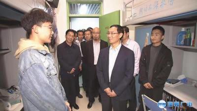 邯郸V视 |张维亮调研检查学校安全工作