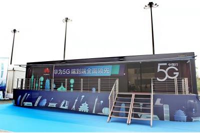 【关注正定数博会】华为精彩亮相2019中国国际数字经济博览会
