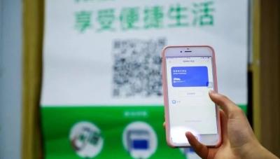 @所有邯郸人,看病买药有大变化!微信绑定就能用!