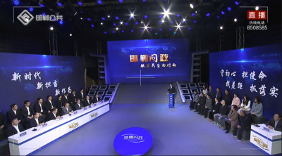 【邯郸问政】邯郸市人力资源和社会保障局接受电视问政