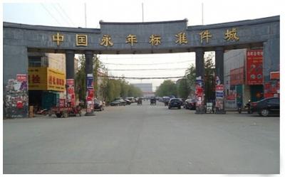 """永年标准件市场入围""""中国商品市场综合百强"""""""