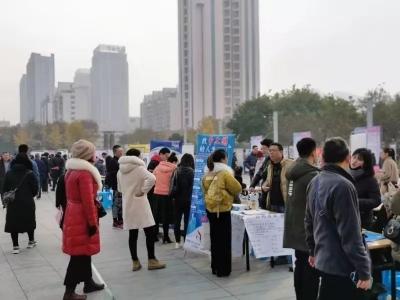 邯郸市2019年金秋文化企业人才招聘会暨文化产品宣传展示会圆满成功!