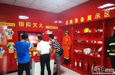 """打造身边的""""消防知识加油站"""" 邯郸将建119座消防体验中心"""