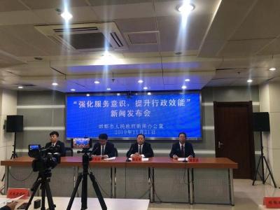 鸡泽县:优化政务服务 提升行政效能