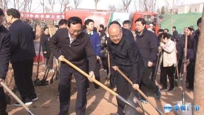 邯郸V视  高宏志张维亮等四大班子领导参加秋冬季义务植树活动