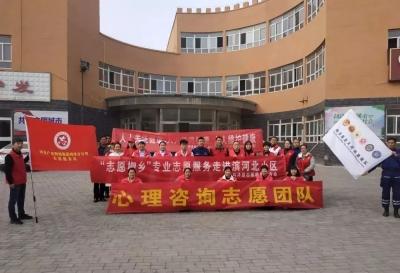 """鸡泽县""""志愿椒乡""""专业志愿服务走进滨河北小区"""