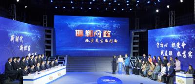 邯郸市集中供热协调监管部门(城管局)及供热企业接受电视问政