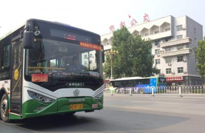 @邯郸人,五条线路优化调整、一条线路恢复原线!