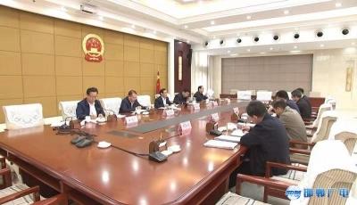 邯郸V视  市政府党组召开专题会议研究检视问题整改清单