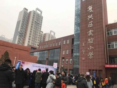 2019年邯郸市机器人锦标赛 与科技同行