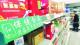 邯郸市专项清理整治保健食品行业