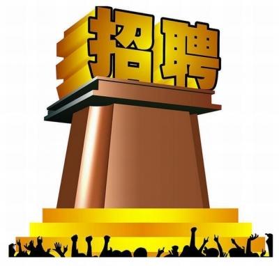 邯郸市峰峰矿区2019年事业单位公开招聘公告