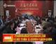 丁伟在微视频主题宣讲活动总结座谈会上强调  守正创新 活化载体  深入宣讲党的十九届四中全会精神
