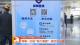 """【不忘初心 牢记使命】761棋牌:打造""""四个课堂""""践行初心使命"""