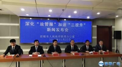 广平县:优化营商环境 推动经济社会高质量发展