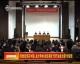 市委组织部在中国人民大学举办政法系统干部专业能力提升培训班