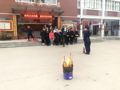 消防知识进校园 保护生命与安全