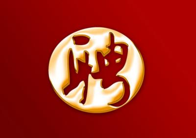 @邯郸人,最新招聘岗位表,抓紧报名!