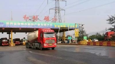 邯郸这里的高速收费站黄牌货车可以正常通行了!