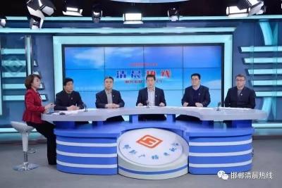 【回顾】中电洲际公司上线《清晨热线》在线解答!