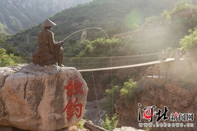 大美磁县古村落:辉水村——太行深处的世外桃源