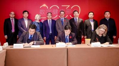 妙健康签约邢台政府,合力打造国家级AIoT模式健康管理中心