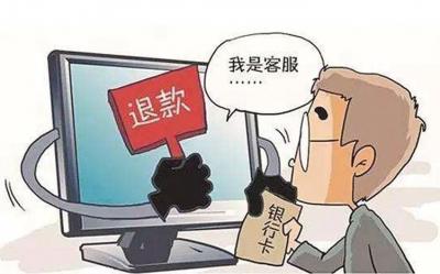 """""""双十一""""须防骗 """"剁手""""不盲目"""