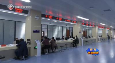 曲周县行政审批局:审批有速度 服务有温度