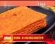 辣条将统一划入调味面制品类别进行管理